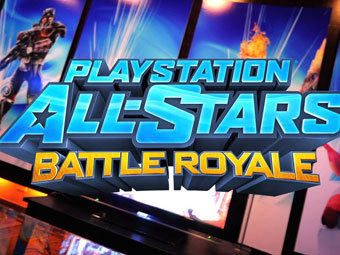 Логотип All-Stars Battle Royale