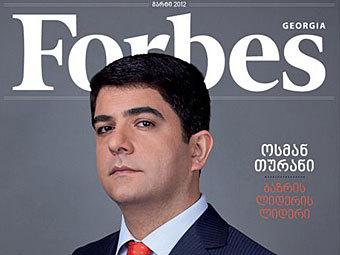 Обложка грузинского Forbes