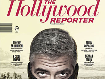 Обложка The Hollywood Reporter