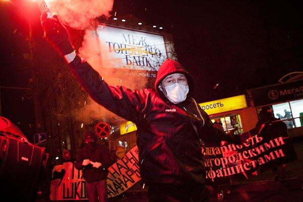Акция в поддержку преследуемых антифашистов на Садовом кольце