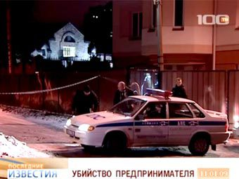"Место убийства Давида Тертеряна. Кадр телеканала ""100ТВ"""