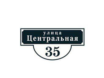 Иллюстрация с сайта domznak.ru