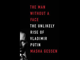 "Обложка книги ""The Man Without a Face: The Unlikely Rise of Vladimir Putin"". Иллюстрация с сайта Amazon"
