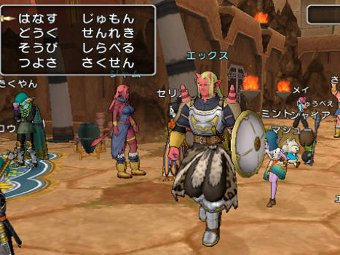 Скриншот Dragon Quest X