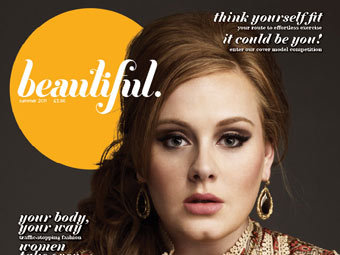 Обложка журнала Beautiful. Изображение beautifulmagazine.co.uk