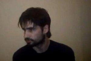 Кадр из опубликованной на YouTube видеозаписи