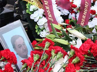 На Преображенском кладбище во время похорон Сергея Магнитского. Фото РИА Новости, Андрей Стенин