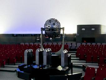 Большой звездный зал Московского планетария. Фото с сайта planetarium-moscow.ru
