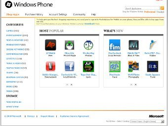 Скриншот магазина Windows Marketplace for Mobile