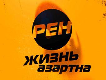 Заставка РЕН ТВ