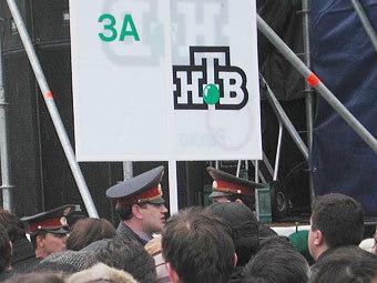 Митинг в поддержку НТВ. Архивное фото с сайта max-club.ru