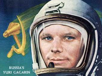 """Фрагмент обложки журнала """"Time"""" от 21 апреля 1961 года"""