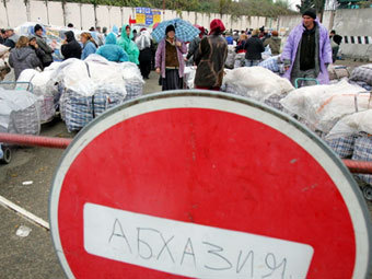 Граница России и Абхазии. Фото (c)AFP
