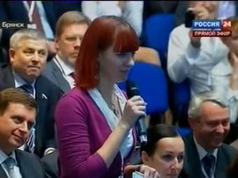 """Студентка задает вопрос Владимиру Путину. Кадр канала """"Россия 24"""""""