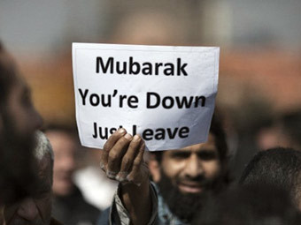 Плакат на демонстрации в Каире. Фото (c)AFP