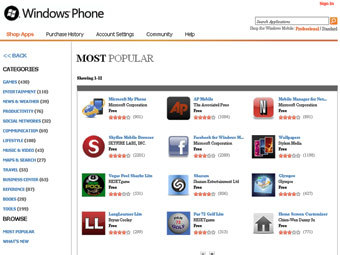 Скриншот интернет-магазина Windows Phone Marketplace