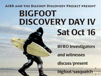 Иллюстрация с сайта Bigfoot Discovery Project