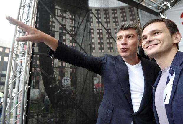 Борис Немцов и Илья Яшин.