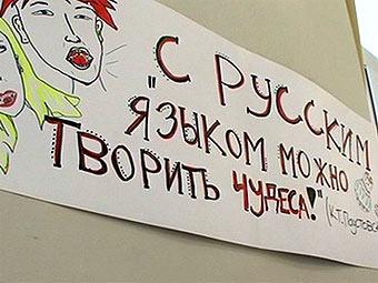 Фото с сайта novosti.eer.ee