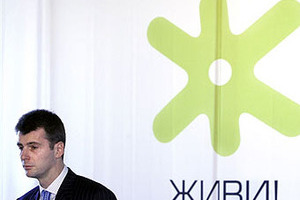 Михаил Прохоров. Фото (c)AFP