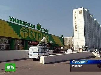 """Супермаркет """"Остров"""" на Шипиловской улице. Кадр телеканала НТВ"""