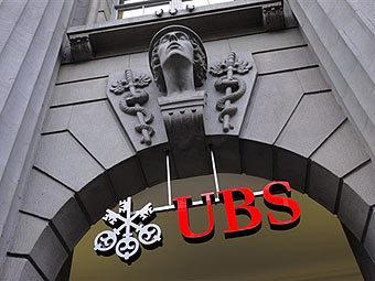 Штаб-квартира UBS. Фото (c)AFP