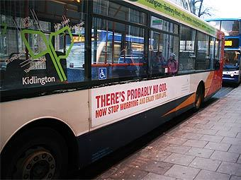 Фото Jon Worth из British Humanist Association, размещенное на сайте AtheistBus