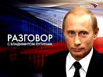 "Кадр телеканала ""Вести24"""