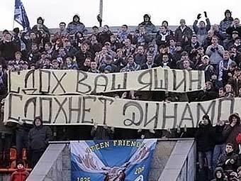 """Баннер болельщиков """"Зенита"""". Фото с сайта sport812.ru"""