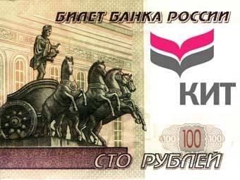 Что можно купить на сто рублей 1338 год
