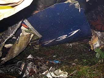 """Обломки """"Боинга""""-737 в Перми. Фото AFP"""