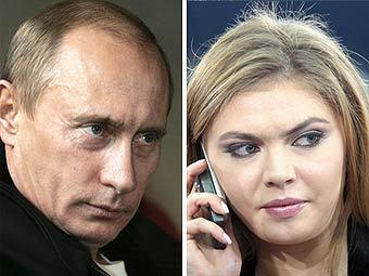 "Владимир Путин (фото AFP) и Алина Кабаева (фото ""Ленты.Ру"")"