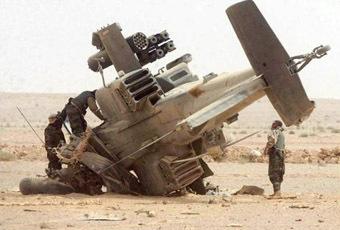 Сбитый вертолет в Ираке. Фото с сайта airforce.ru