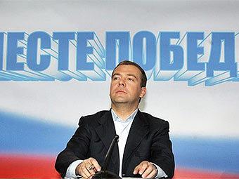 Дмитрий Медведев. Фото AFP