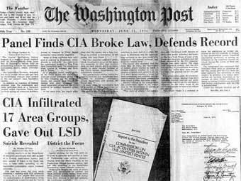 Первая полоса The Washington Post за 11 июня 1973 года со статьей о Уотергейтском скандале