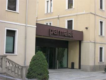 Штаб-квартира Parmalat, фото с официального сайта компании