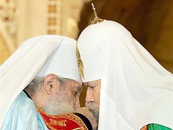 Патриарх Алексий Второй и митрополит Лавр. Фото AFP.