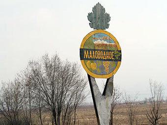 Въезд в село Маловодное. Фото ИА Zona.kz.