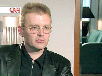 Александр Литвиненко. Кадр CNN