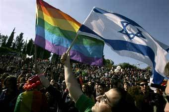 Участники гей-парада. Фото AFP