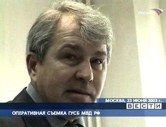 Генерал Владимир Ганеев во время ареста. Кадр ''России'', архив, 2003 год