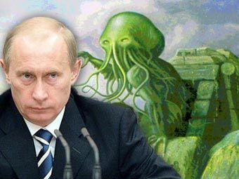 Владимир Путин на фоне мифического божества Ктулху. Коллаж Ленты.Ру