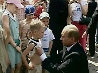 Президент Путин и мальчик Никита, фото с сайта newsru.com