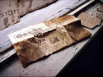 """Номер """"Комсомольской правды"""" от 26 апреля 1986, найденный в Припяти, фото с сайта alexcam.paris.free.fr"""