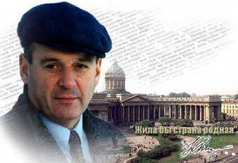 Юрий Шутов. Иллюстрация с заглавной страницы персонального сайта бывшего депутата