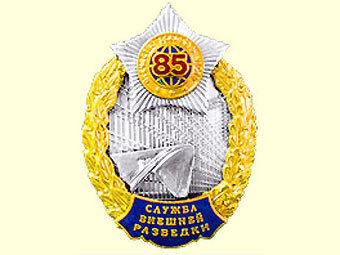 """Памятный знак """"85 лет Службе внешней разведки"""", иллюстрация с сайта soldiering.ru"""