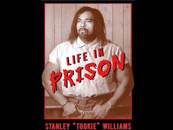 """Обложка книги Стэнли Уильямса """"Жизнь в тюрьме"""" с сайта tookie.com"""