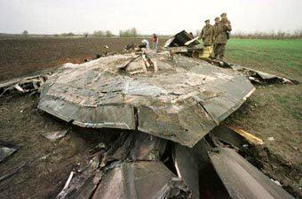 Сбитый F-117. Фото с сайта Fas.org
