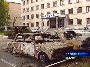 Здание отдела милиции в Нальчике. Кадр НТВ
