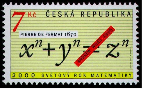 Чешская марка, фото с сайта www.fh-friedberg.de